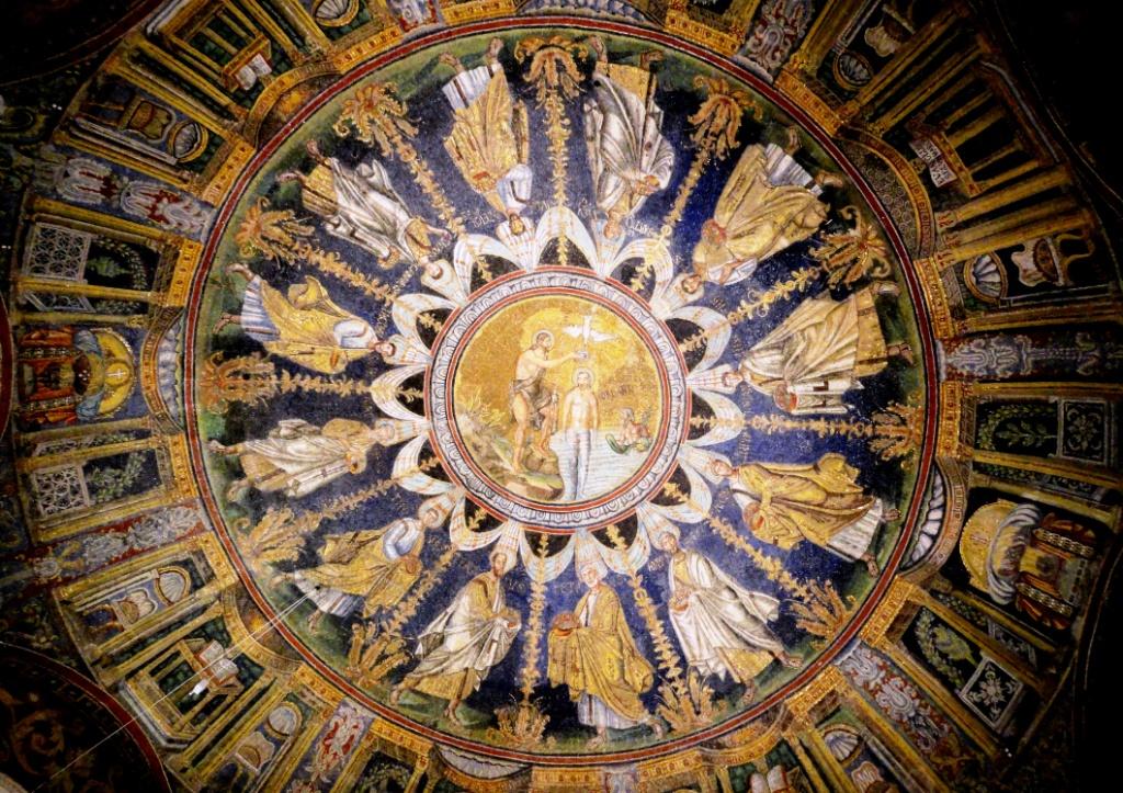 Равенна, баптистерий православных